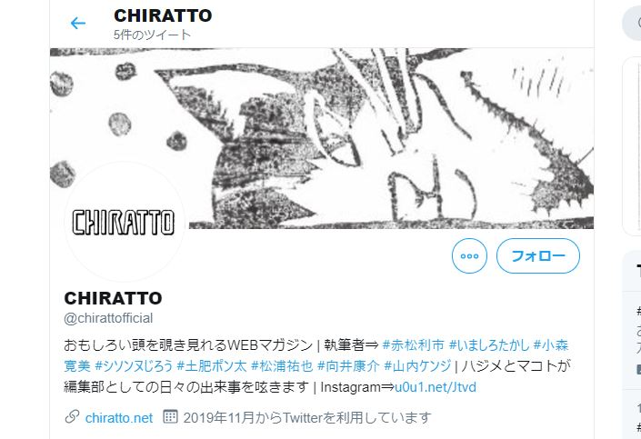 f:id:haranomachi:20191214213007j:plain
