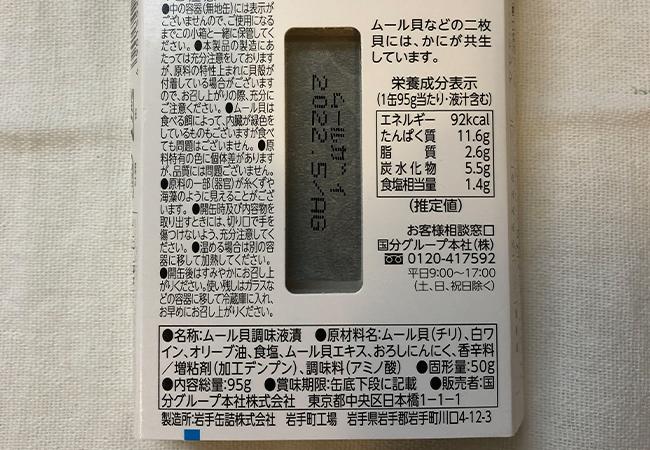 f:id:haranomachi:20191216211246j:plain