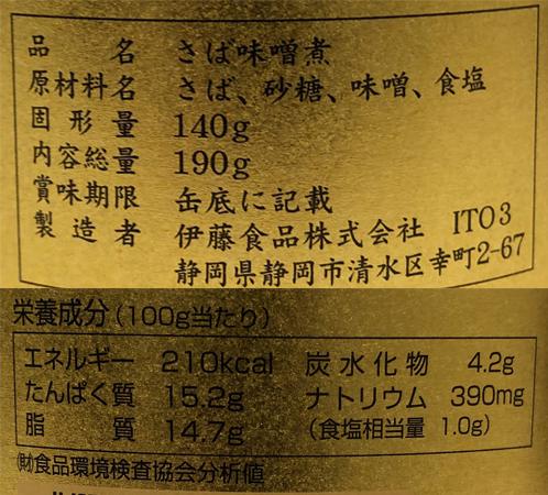 f:id:haranomachi:20191217202808j:plain