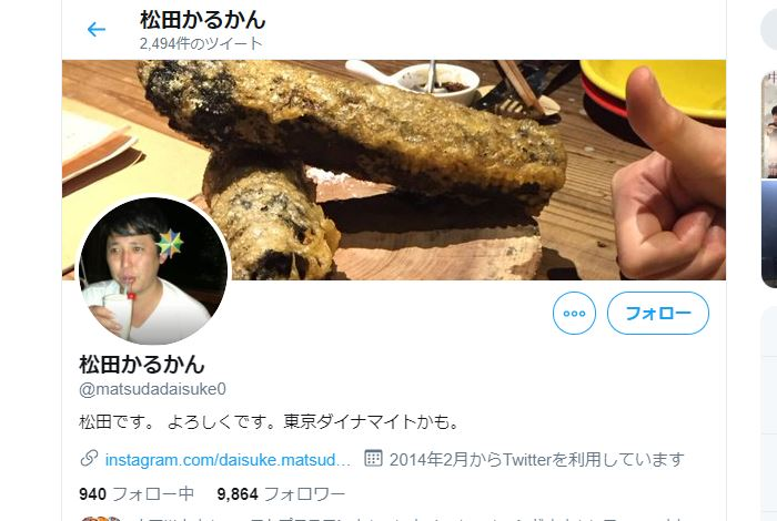 f:id:haranomachi:20191217215729j:plain