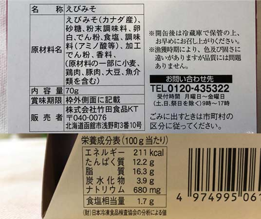 f:id:haranomachi:20191218220622j:plain