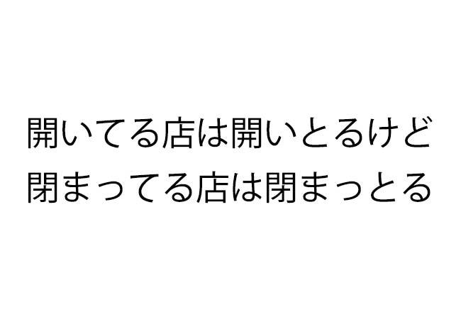 f:id:haranomachi:20191219231104j:plain