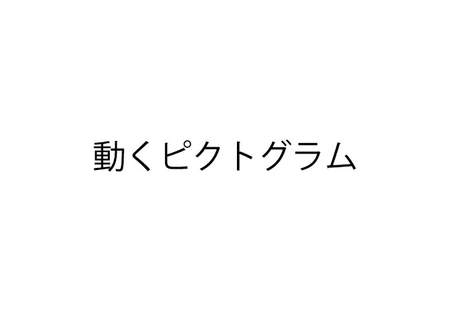 f:id:haranomachi:20191220234312j:plain
