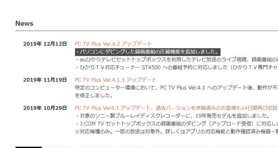 f:id:haranomachi:20191224222555j:plain