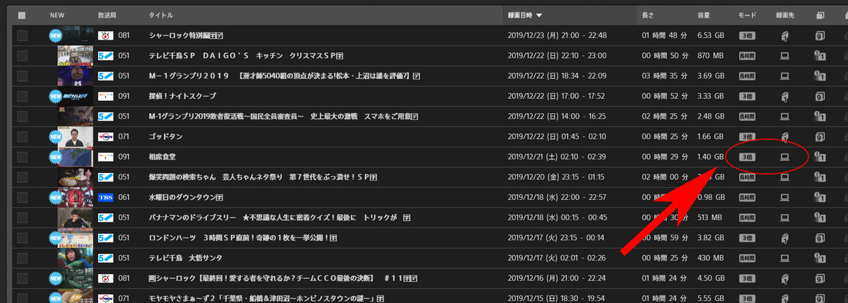 f:id:haranomachi:20191224225441j:plain