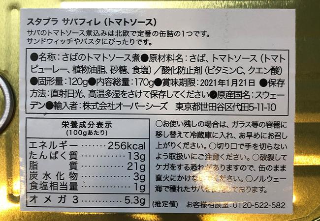 f:id:haranomachi:20191226133003j:plain