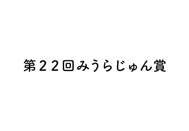 f:id:haranomachi:20191226211411j:plain