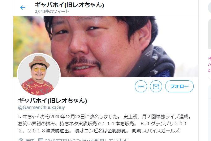 f:id:haranomachi:20191230214305j:plain