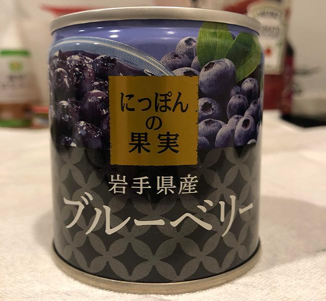 f:id:haranomachi:20200102215749j:plain