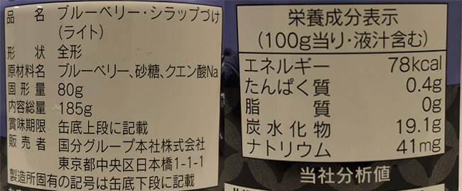 f:id:haranomachi:20200102215908j:plain