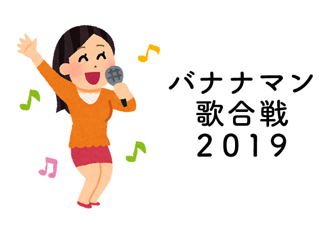 f:id:haranomachi:20200103154919j:plain