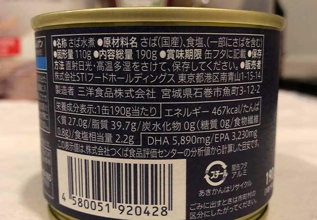 f:id:haranomachi:20200107223440j:plain