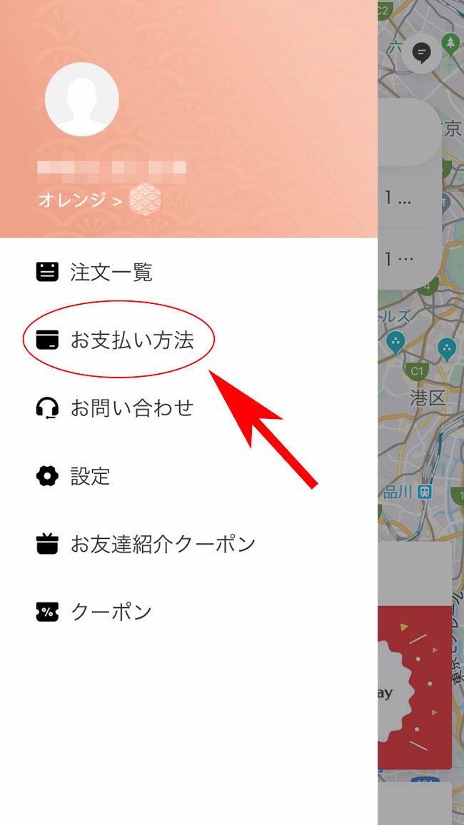 f:id:haranomachi:20200121114754j:plain