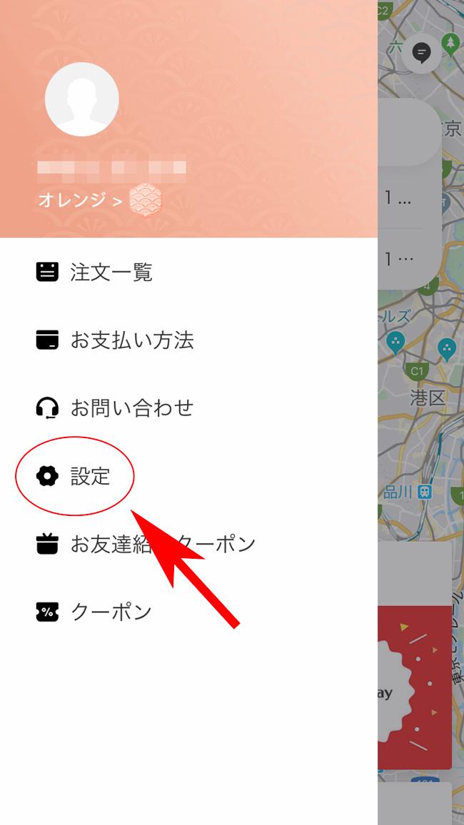 f:id:haranomachi:20200121115739j:plain