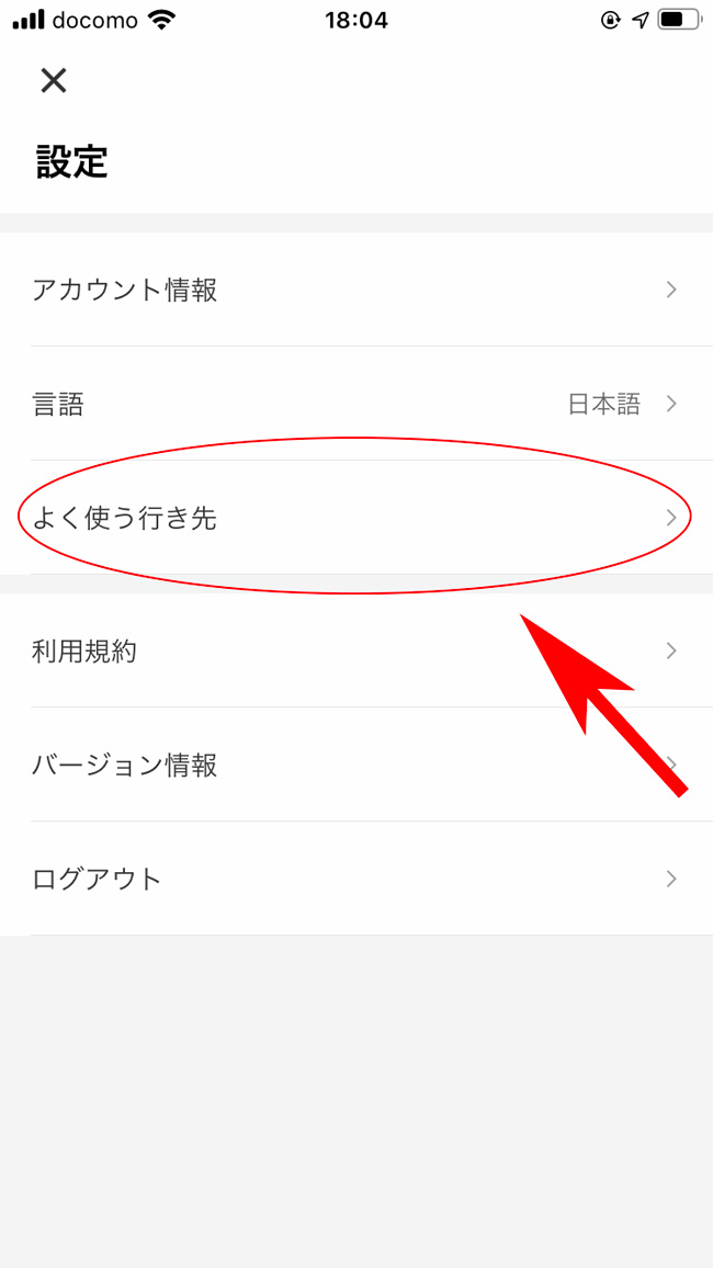 f:id:haranomachi:20200121115818j:plain