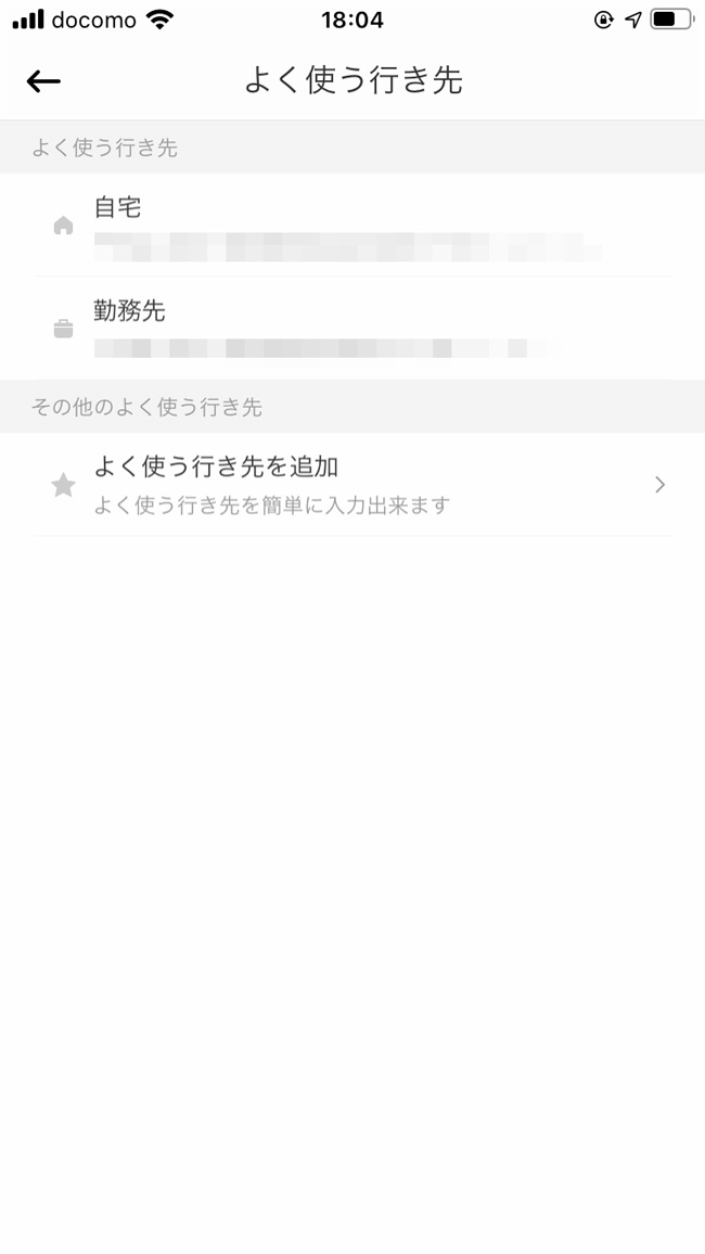 f:id:haranomachi:20200121120014j:plain