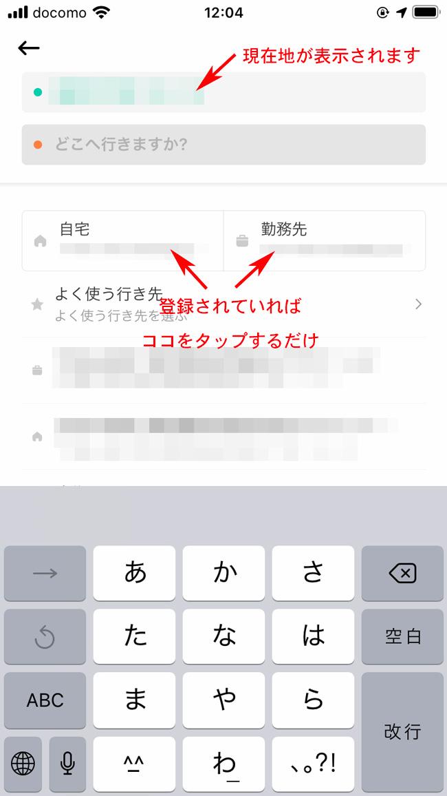 f:id:haranomachi:20200121121130j:plain