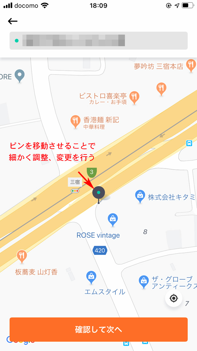 f:id:haranomachi:20200121122732j:plain