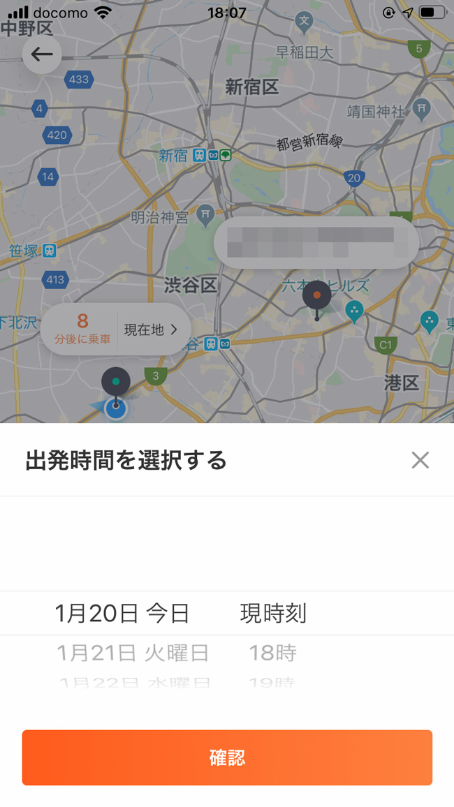 f:id:haranomachi:20200121123219j:plain