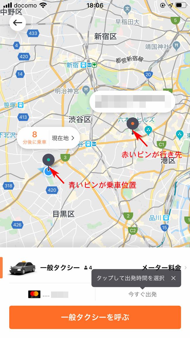 f:id:haranomachi:20200121124458j:plain