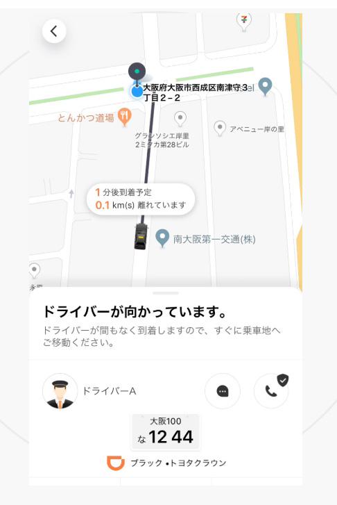 f:id:haranomachi:20200121125524j:plain
