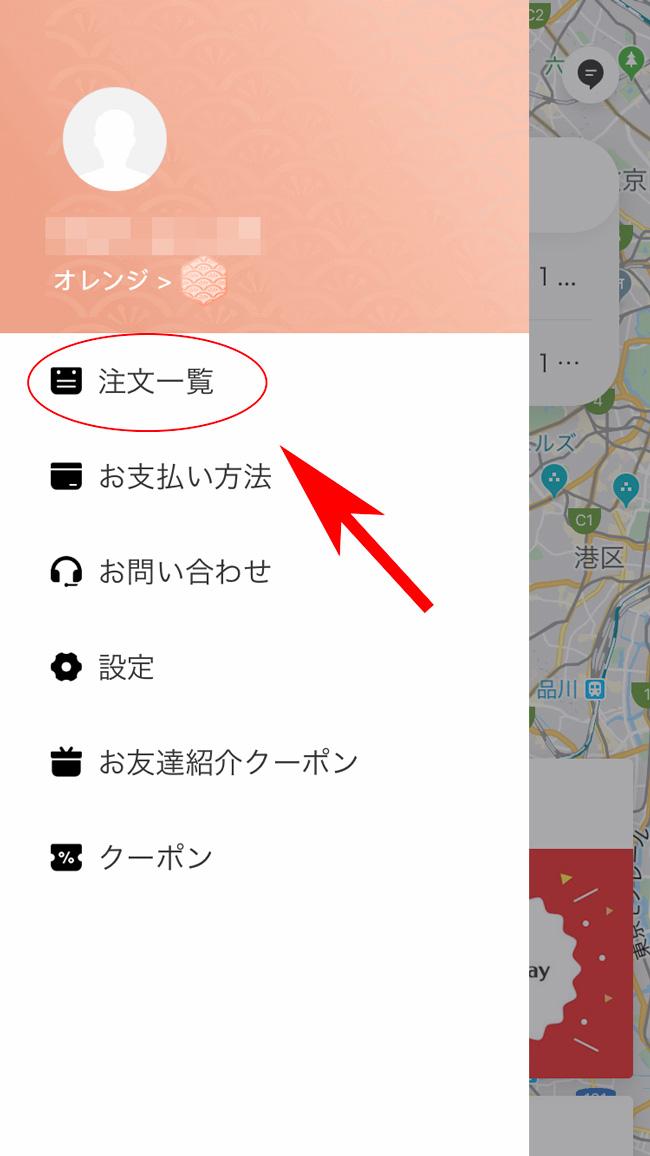 f:id:haranomachi:20200121130104j:plain