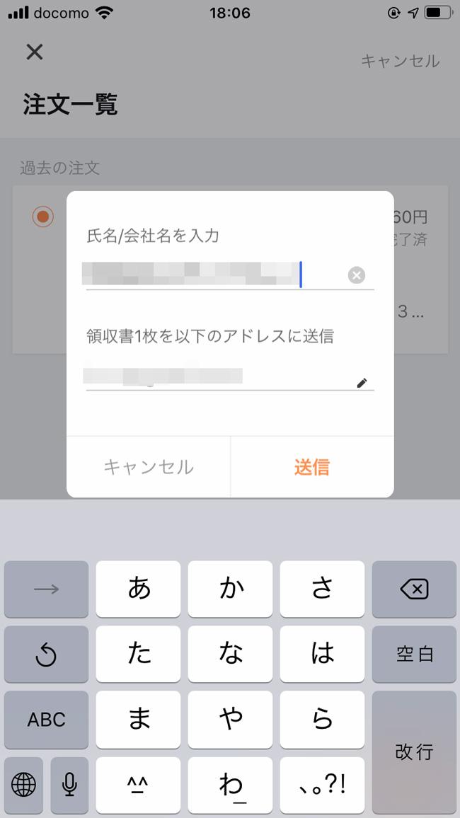 f:id:haranomachi:20200121130432j:plain