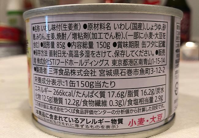 f:id:haranomachi:20200129225839j:plain