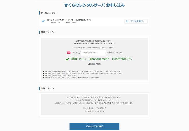 f:id:haranomachi:20200226212911j:plain