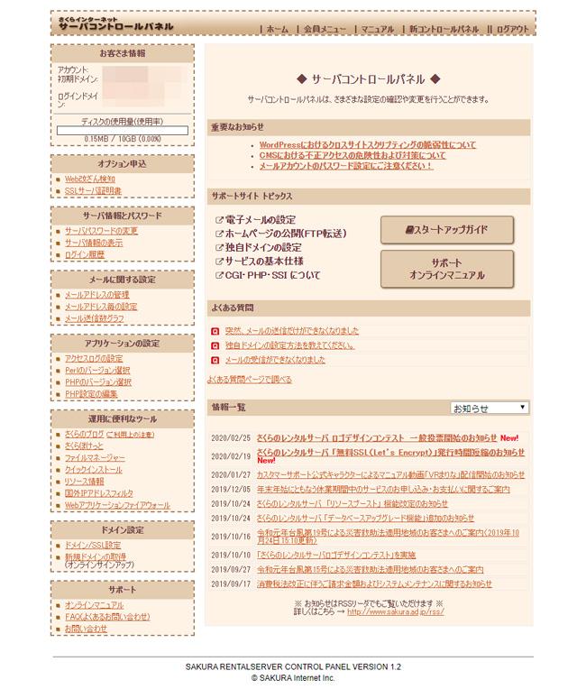 f:id:haranomachi:20200226213304j:plain