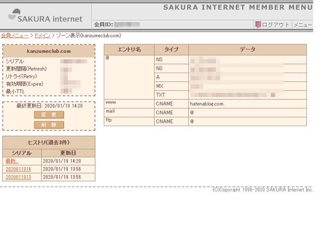 f:id:haranomachi:20200226213645j:plain