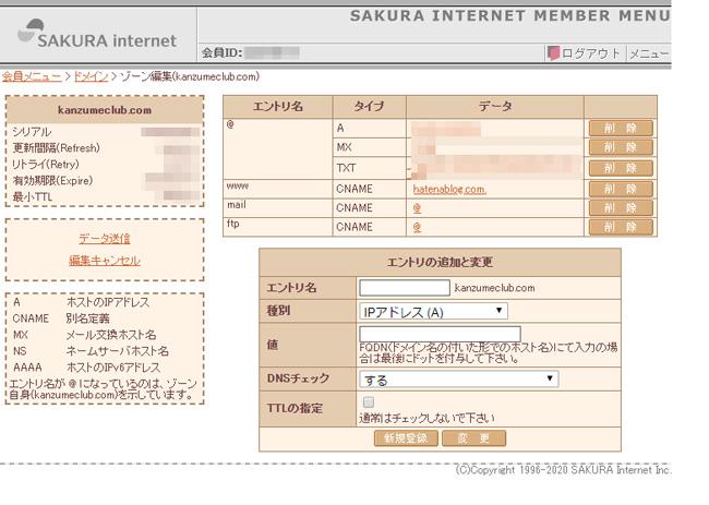 f:id:haranomachi:20200226213931j:plain