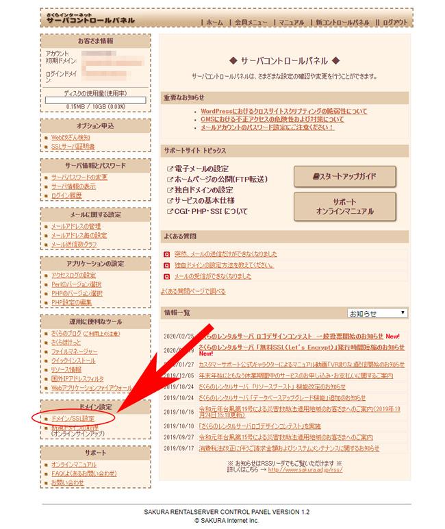f:id:haranomachi:20200226214245j:plain