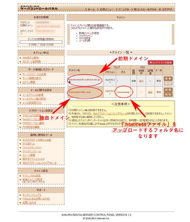 f:id:haranomachi:20200226215137j:plain