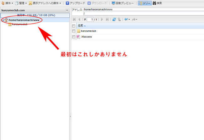 f:id:haranomachi:20200226215635j:plain
