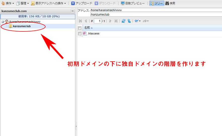 f:id:haranomachi:20200226215900j:plain