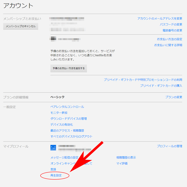 f:id:haranomachi:20200227171557j:plain