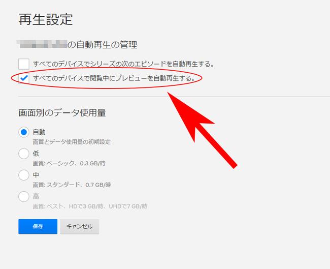 f:id:haranomachi:20200227171612j:plain