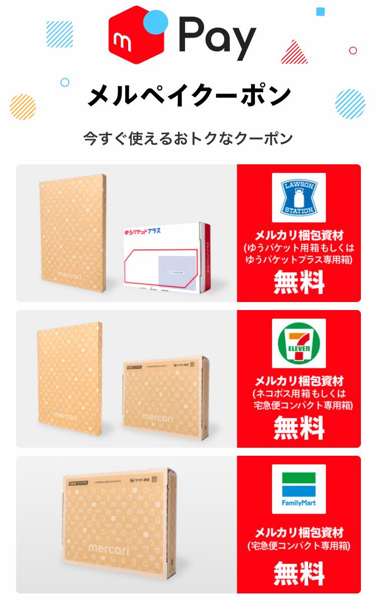 f:id:haranomachi:20200304181848j:plain