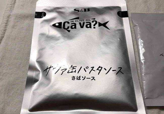 f:id:haranomachi:20200306001948j:plain