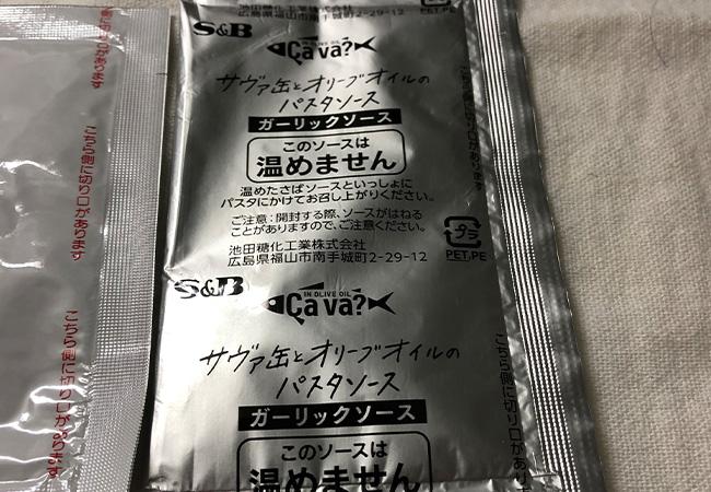 f:id:haranomachi:20200306002000j:plain
