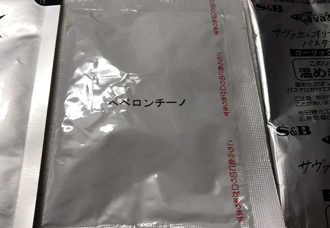 f:id:haranomachi:20200306002012j:plain