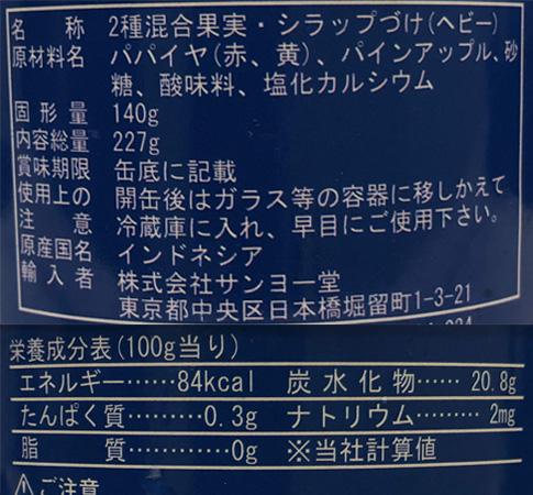 f:id:haranomachi:20200308124556j:plain