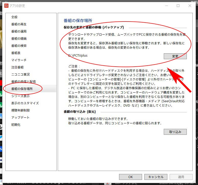 f:id:haranomachi:20200331000636j:plain