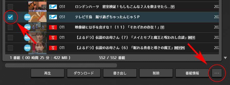 f:id:haranomachi:20200331000639j:plain