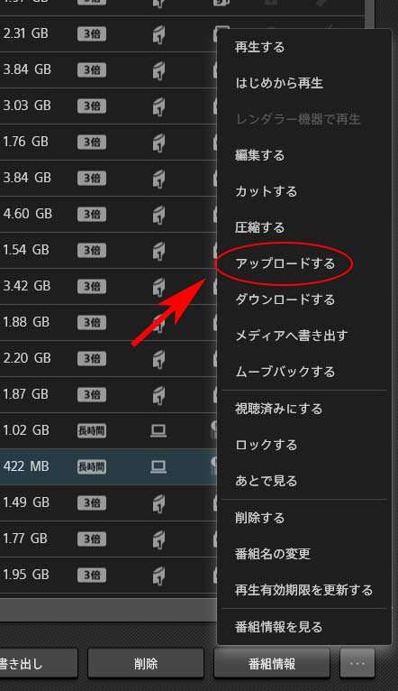 f:id:haranomachi:20200331000643j:plain
