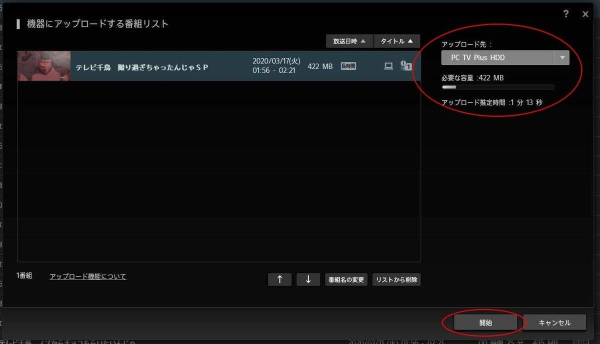 f:id:haranomachi:20200331000646j:plain