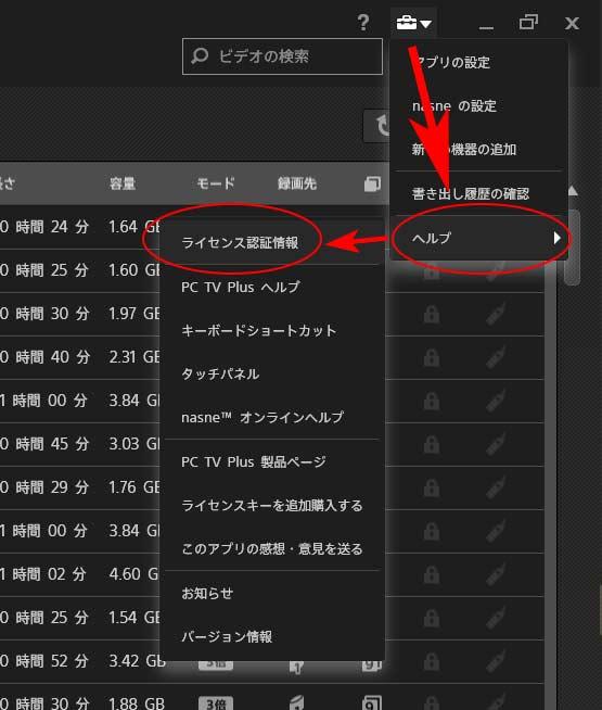 f:id:haranomachi:20200331000656j:plain