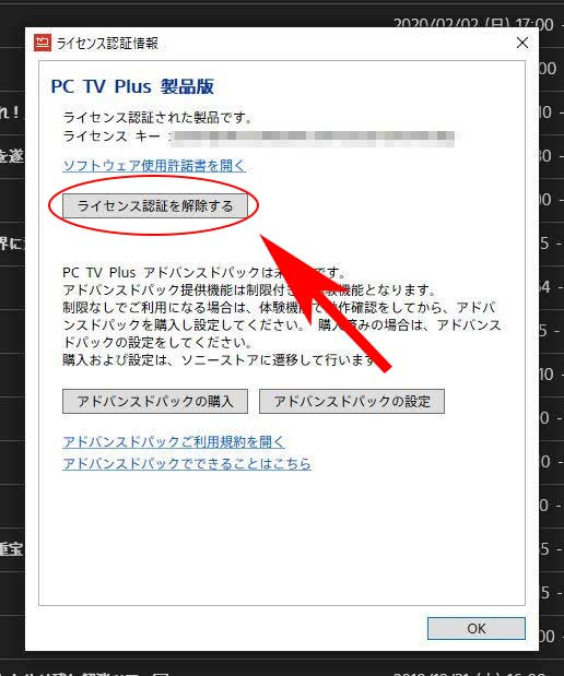 f:id:haranomachi:20200331000659j:plain