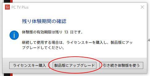 f:id:haranomachi:20200331000703j:plain